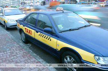 Фото: Fair-priced taxi logo during 2nd European Games Minsk 2019