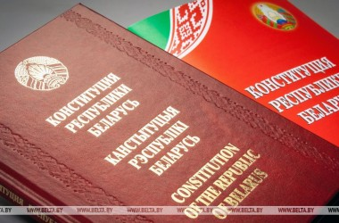 Фото: Belarusians submit about 350 proposals on constitutional reform in three days