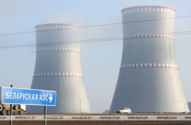 Фото: Fission chain reaction launched at Belarus' nuclear power plant