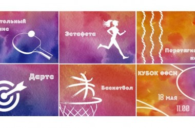 Фото: First cup event at Belarusian State University to highlight Minsk European Games